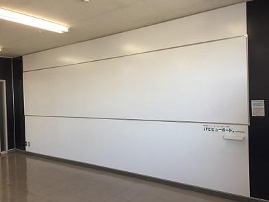 50.VB(アサヒ金属会議室)-2